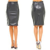 Стильная женская юбка до колена с экокожи