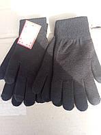 Черные качественные сенсорные перчатки