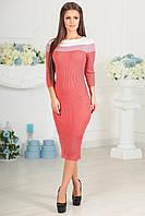 Вязонное женское платье на каждый день