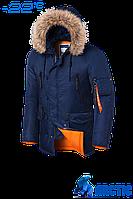 Мужская зимняя теплая куртка Braggart Arctic -22 градусов