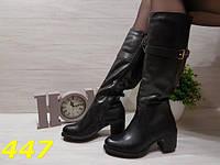 Женские утепленные деми сапоги на удобном каблуке, р.36-41
