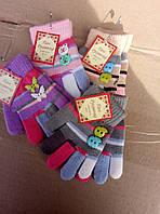 Детские качественные яркие перчатки