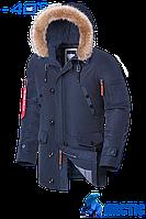 Мужская зимняя теплая куртка Braggart Arctic - 40 градусов