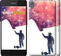 """Чехол на Sony Xperia E5 Космический художник """"2880c-458-8656"""""""