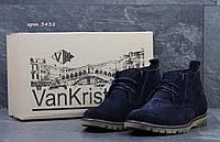 Зимние мужские  ботинки Van Kristi натур.замша,прошиты,исскуственный мех размеры:40-45 Харьков синие