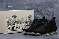 Зимние мужские  ботинки Van Kristi натур.замша,прошиты,исскуственный мех размеры:40-45 Харьков черные