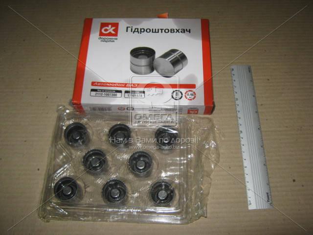 Гидротолкатель клапана ВАЗ 2110, 2111, 2112 комплект 8 шт. (пр-во Дорожная Карта). Цена с НДС