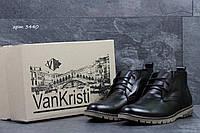 Зимние мужские  ботинки Van Kristi натур.кожа,прошиты,исскуственный мех размеры:40-45 Харьков черные
