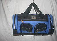 Дорожные сумки 2.7