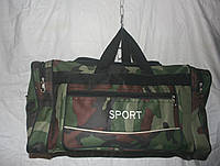 Дорожные сумки 1.0