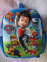 Рюкзак детский 2214
