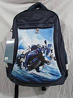 Рюкзак школьный Китай 8701