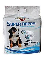 Пеленки  Super Nappy 10шт