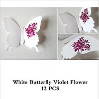 Декоративные бабочки для штор 3d  (1823)