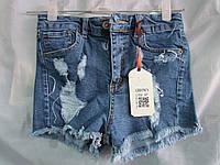 Шорты джинсовые женские Турция 34-42 3004