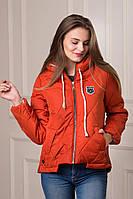 Демисезонная женская куртка Gloss терракотового цвета  БЕСПЛАТНАЯ ДОСТАВКА!!!