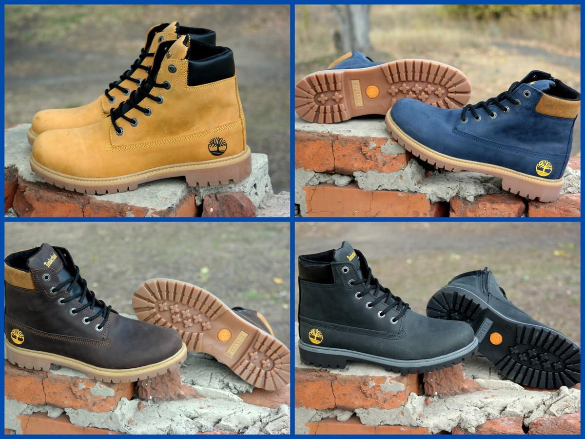 ae08853f0 Кожаные зимние мужские ботинки в стиле Timberland 4 цвета , натуральный  нубук Гарантия качества