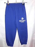 Подростковые спортивные штаны в ассортименте 92-116