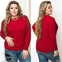 Женский свитер с длинным рукавом красного цвета. Модель 15053