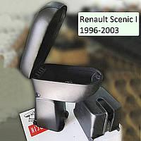 Подлокотник Armcik Стандарт Renault Scenic I 1996-2003