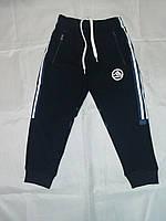 Подростковые спортивные штаны с полосками 116-140 см