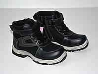 Зимние ботинки на мальчика с 26-го по 31-й
