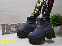 Женские демисезонные ботинки ТИМБЕР синие на платформе, р.36-41
