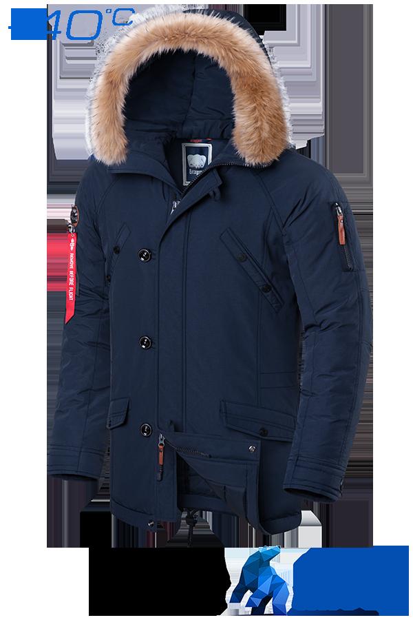 Мужская зимняя теплая куртка Braggart Arctic - 40 градусов р. 48 50  54 56