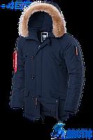 Мужская зимняя теплая куртка Braggart Arctic - 40 градусов р. 48 50  54 56, фото 1