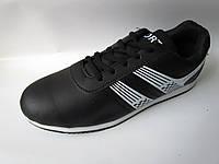 Кроссовки на подростка 36-41 А-20