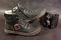 Кожаные детские подростковые водонепроницаемые ботинки на меху есть молния 35-39 рр
