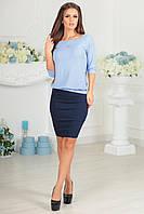 Женская темно-синяя юбка  из эластичной ткани