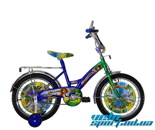 Детский велосипед Mustang Мадагаскар (18 дюймов)
