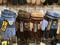 Детские зимние перчатки для мальчика