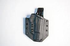Кобура Ranger ver.1  для Форт 14, фото 3