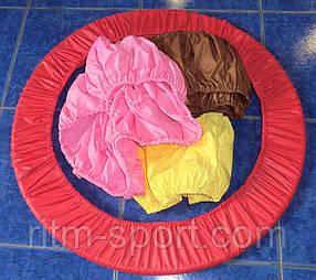 Чехол на обруч гимнастический (размер универсальный от 55 см до 90 см)