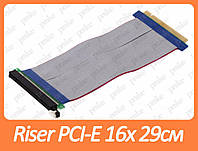 Райзер, Riser PCI-E 16x to 16x (удлинитель, шлейф) 29см