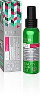 Спрей-активатор для роста и укрепления волос Active Therapy Estel Beauty Hair Lab 100 мл.