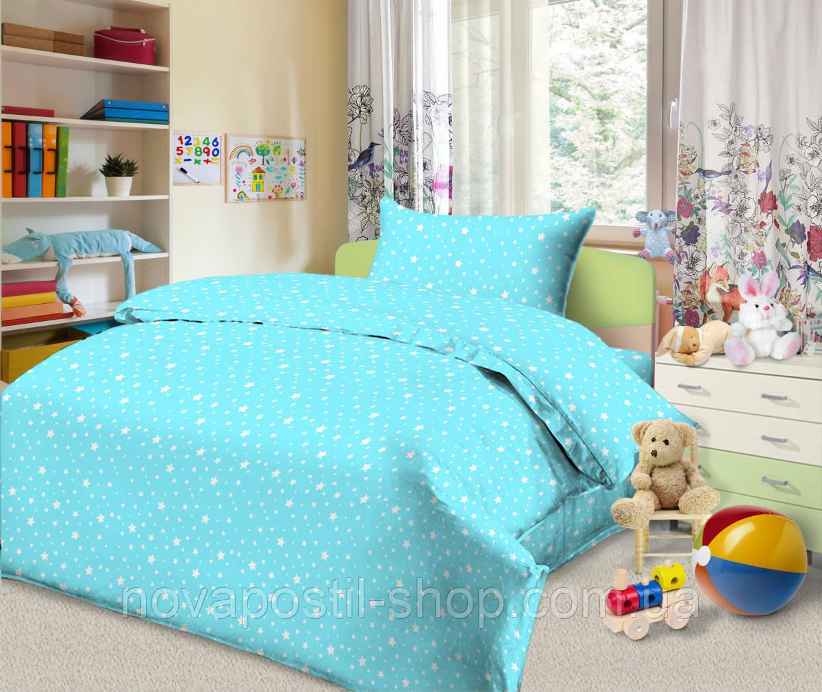 Ткань для детского постельного белья, бязь Звездопад голубой