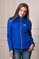 Короткая утепленная куртка Odri цвета электрик  БЕСПЛАТНАЯ ДОСТАВКА!!!