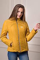 Короткая утепленная куртка Odri горчичного цвета  БЕСПЛАТНАЯ ДОСТАВКА!!!