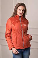 Короткая утепленная куртка Odri терракотового цвета  БЕСПЛАТНАЯ ДОСТАВКА!!!