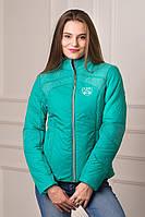 Короткая утепленная куртка Odri зеленого цвета  БЕСПЛАТНАЯ ДОСТАВКА!!!