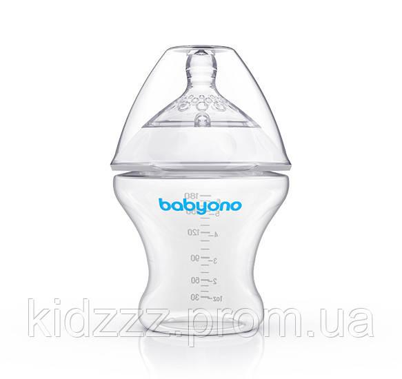 Бутылка антиколиковая 180 мл NATURAL NURSING