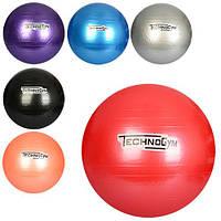 Мяч для фитнеса-65см Фитбол, резина, 900г, 6 цветов, в пак. 18*16*8см  (30шт)