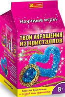 Прикраса з кристалів. Брошка і сердечко, в кор. см, ТМ Ранок, Україна