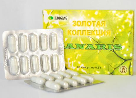 Санарис (Sanaris) Хао Ган 2019г - противогельминтное и противопаразитарное средство, 60 капс