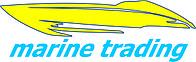Комплектующие для катеров, яхт. Товары для активного отдыха | Marine trading