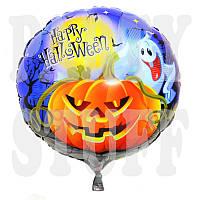Шарики Хеллоуин, 44 см