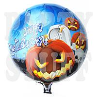 Фольгированный шарик Happy Halloween, 44 см